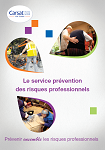 service-prevention-risques-professionnels.png